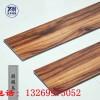 木纹锁扣地板