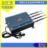 汇龙生产防爆型智能电位采集仪,城市管道安全监控仪