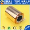 五金加工冲压高韧C5191磷铜带 弹片连接片高精磷铜带