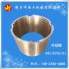 大铜套铸造厂  非标定做 一件起订  专业大型铜套