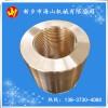 铝青铜套  ZQAl9-4铜套铸造厂  离心铜套法兰铜套