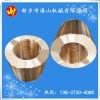 铝青铜丝母  大型铜螺母定做  铜螺母铸造厂报价