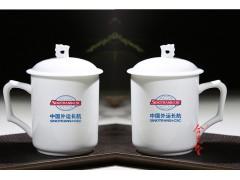 办公陶瓷茶杯定做厂家  带盖办公陶瓷茶杯