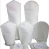 液体过滤袋/药厂药液过滤袋/尼龙网袋/水过滤布袋