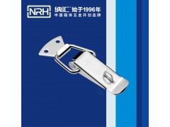 5101B鸭嘴扣_挂锁锁扣_箱体五金_上海纳汇NRH厂家直销