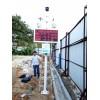 河南建筑工地扬尘在线监测系统