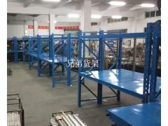 层板重型货架厂家-深圳货架厂