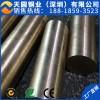 C17200模具用高强硬度铍铜棒 导电电极精密铍铜棒