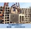 塑料u型槽钢模具厂家-M型电缆槽钢模具-方达模具生产销售