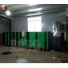 光氧催化,光氧催化设备,光氧催化生产厂家