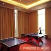 乒乓球地胶哪个好 室内乒乓球地胶