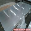 现货供应Inconel625不锈钢板 高精度625不锈钢棒材