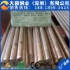 C18150碰点焊电极用易车铬锆铜棒 高强硬度耐磨铬锆铜棒