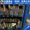 C17200易车加工高精铍铜棒 导电电极耐蚀铍铜棒