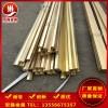 H59 H62车床用国标环保黄铜棒 易车加工高精耐磨黄铜棒