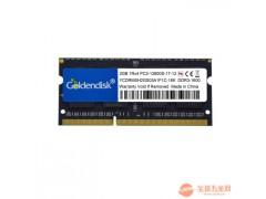 深圳云存科技DDR3内存条