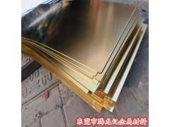 现货供应H58黄铜板 H59黄铜棒 H62黄铜管 规格齐全