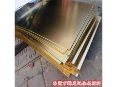 国标H62黄铜板160mm 165mm厚黄铜板材 可切割加工
