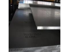 现货7075铝板 高强度7075-T651铝合金板材规格齐全