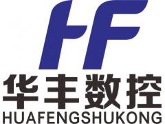 广西华丰数控管理层集体到佛山培训充电!