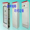 江西厂家供应XL-21动力配电柜控制柜均可定做价格美丽