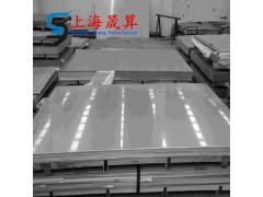 Inconel625/No6625高强度耐蚀合金板 管 现货