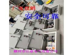 江西厂家供应小型配电箱不锈钢配电箱控制箱量大从优