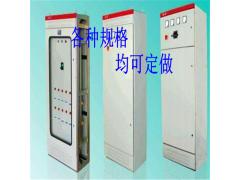 江西厂家直销全国发货XL-21动力配电柜控制柜质优价廉