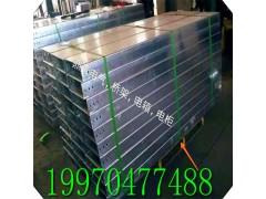 广东商深圳惠州大量现货供应镀锌槽式桥架200*100质优价廉