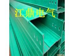 广东深圳广州大量现货供应玻璃槽式桥架100*100质优价廉