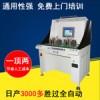 YYQ-5DW(SR)双工位智能定位转子动平衡机
