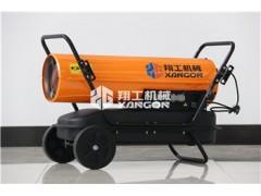 煤油取暖器 直接燃烧式暖风机