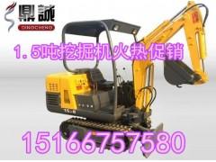 降价促销果园专用挖掘机小型挖掘机