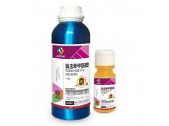 20%氯虫苯甲酰胺 水稻抗性稻虫特效 稻纵卷叶螟特效
