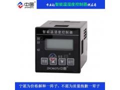 AB-SK-N-TH智能温湿度控制器维护简单方便