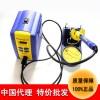 特价批发深圳白光电烙铁焊台fx-951智能温控无铅焊接设备