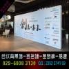 西安大明宫遗址公园喷绘桁架,条幅海报,传单印刷,易拉宝展架