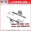 柔性屏平板厂家优质转轴TS005-39触控屏转轴柔性结构