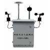 一街一站小型空气站部署城市空气质量在线监测OSEN-AQMS