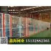 河北鑫海品牌2*2米白色喷塑车间隔离网,仓库隔离网