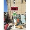 惠州工地扬尘噪声在线监测系统