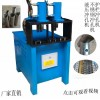 镀锌管下料机、圆管下料机、方管下料机、不锈钢下料机