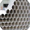 厂家供应PVC管PVC排水管PVC电力塑料管价格实惠