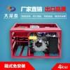 电动车增程器什么牌子好选大漠森汽油发电机48v60v72v