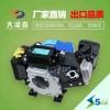 重庆大漠森增程公司批发电动三轮车5KW增程器发电机