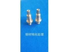 铜材无铬钝化液长期抗氧化处理