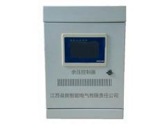智能防排烟疏散楼梯间前室SL系列余压泄压阀微差压控制器箱柜