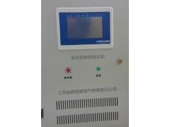 疏散通道微差压余压监控系统主机监控器总站