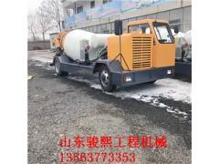 2方轮式混凝土搅拌车 水泥搅拌罐车 隧道专用小型搅拌罐车