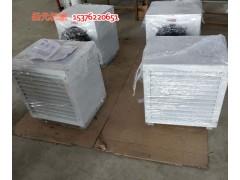 批发矿井口防爆电加热暖风机,D型电加热取暖器